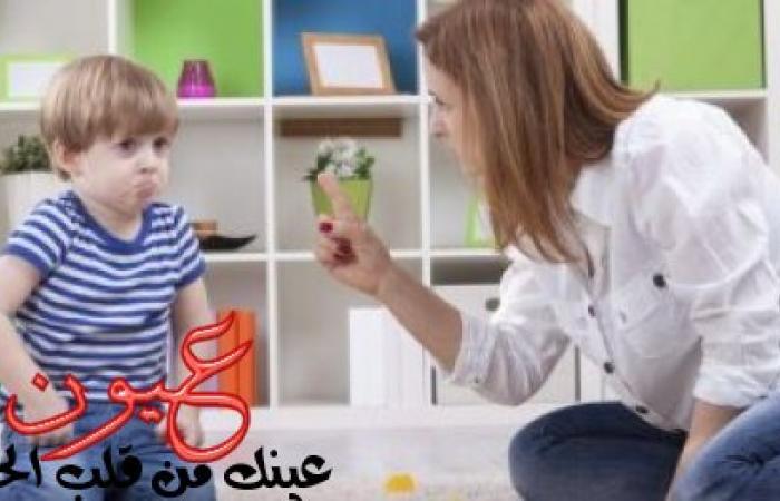 علشان ميكسفكيش فى العزومات.. إزاى تعدلى سلوك طفلك وميمدش إيده على حاجة