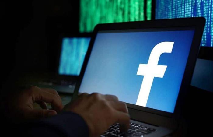 صحيفة أمريكية: فيسبوك تطور عملة رقمية لمدفوعات واتساب