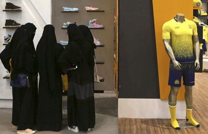 مفاجأة صادمة وجدها المسؤولون في زاوية جامعة سعودية أثارت فزع الطالبات (فيديو)