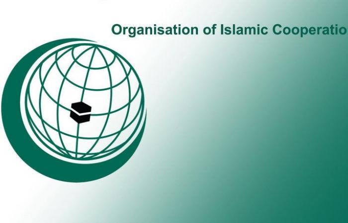 منظمة التعاون الإسلامي تدين قرار واشنطن بشأن الجولان