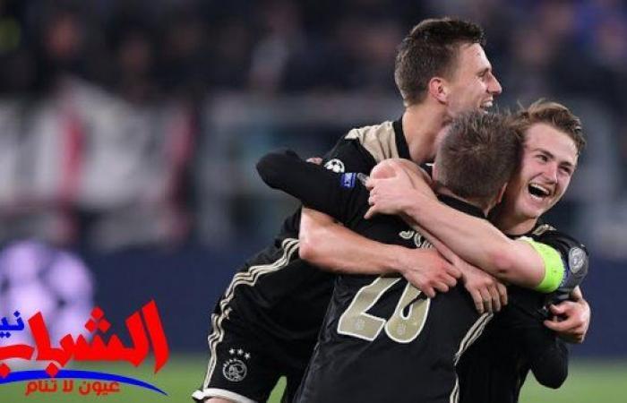 أياكس أمستردام يضرب يوفنتوس ويصعد لنصف النهائي