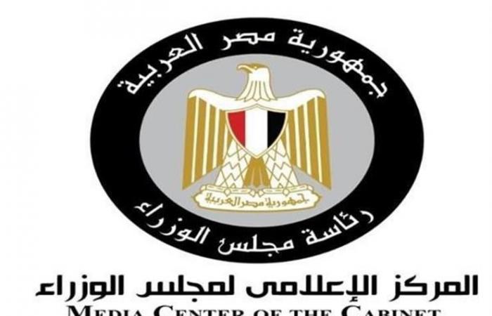 الحكومة تحسم الجدل بشأن منح إجازة رسمية أيام الاستفتاء (بيان رسمي)