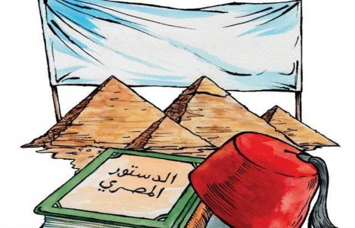 الدستور المصري.. تاريخ من التعديلات والاستفتاءات