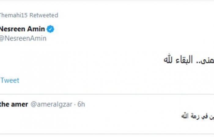 شاهد| نسرين أمين تعلق على خبر وفاتها: الله يرحمني