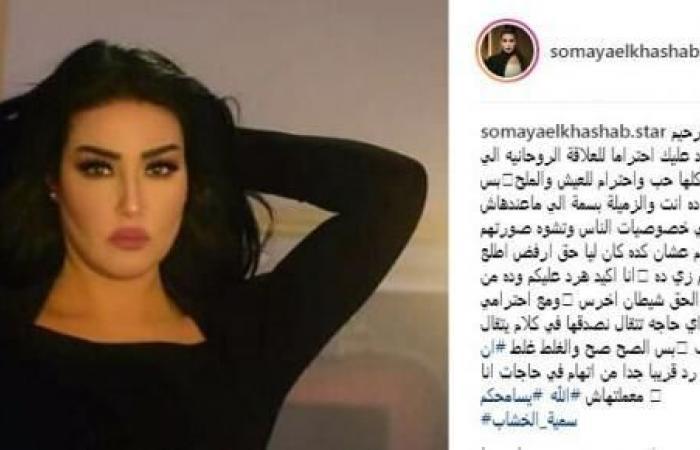 ''كيد النسا''.. أحمد سعد يفتح النار على طليقتيه.. وردود قوية من سمية الخشاب وريم البارودي (فيديو وصور)