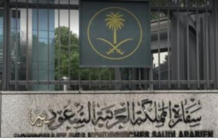 تحذير هام من سفارة السعودية في تركيا لمواطنيها