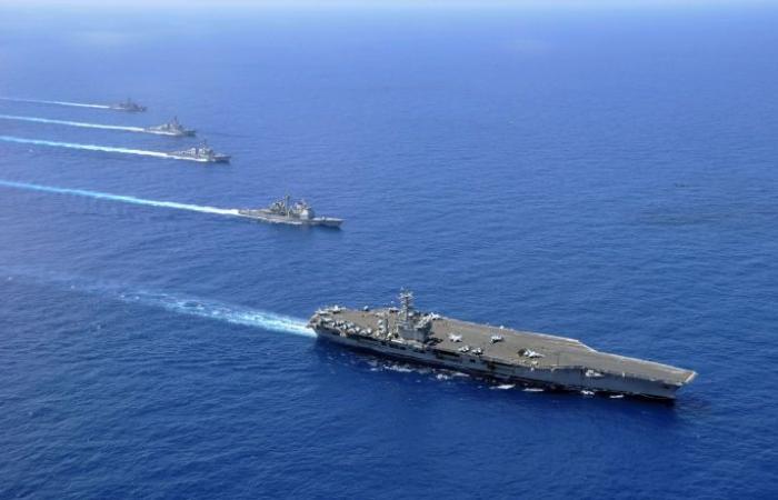 إعلان من الأسطول الأمريكي الخامس بشأن دول مجلس التعاون الخليجي