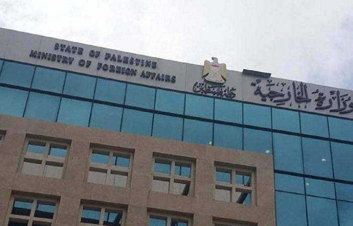 فلسطين حول مؤتمر البحرين: لا سلام اقتصادي من دون سلام سياسي
