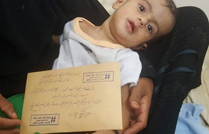 الإمارات تبدأ توزيع المكملات الغذائية في اليمن