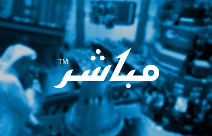 اعلان شركة دار الأركان للتطوير العقاري عن تعيين المدير التنفيذي