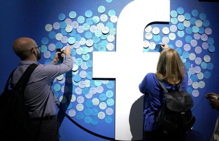 فيسبوك: تخلصنا من ثلاثة مليارات حساب مزيف