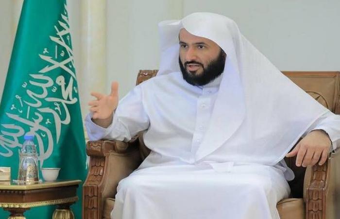 وزير العدل السعودي يعتمد ضوابط إلغاء الاختصاص المكاني لتوثيق العقارات
