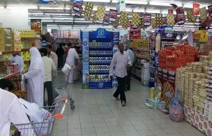 شركة أبحاث تعدل توقعاتها لمعدل التضخم بالسعودية للعام 2019