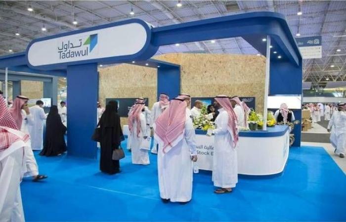 10 أسهم تقتنص أكثر من نصف سيولة السوق السعودي