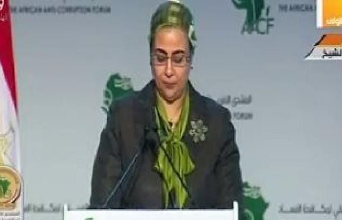 """""""مجلس مكافحة الفساد"""": 40 دولة أفريقية وقعت على اتفاقية للقضاء على الظاهرة"""