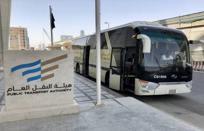 فيديوجراف.. ضوابط مزاولة نشاط تأجير السيارات في السعودية