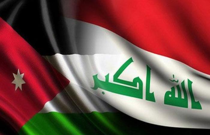 العراقيون مايزالون متصدرين بالمرتبة الاولى في العقارات بالاردن