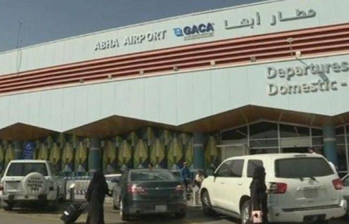 السودان يدين الهجوم الإرهابي على مطار أبها السعودي