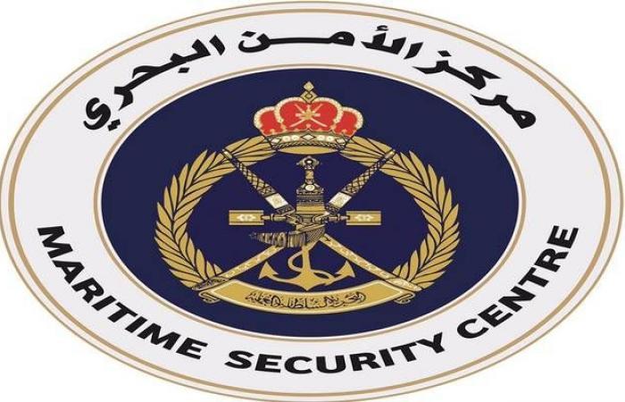 السلطنة تكشف كيف تعاملت مع استهداف ناقلتي نفط بخليج عمان