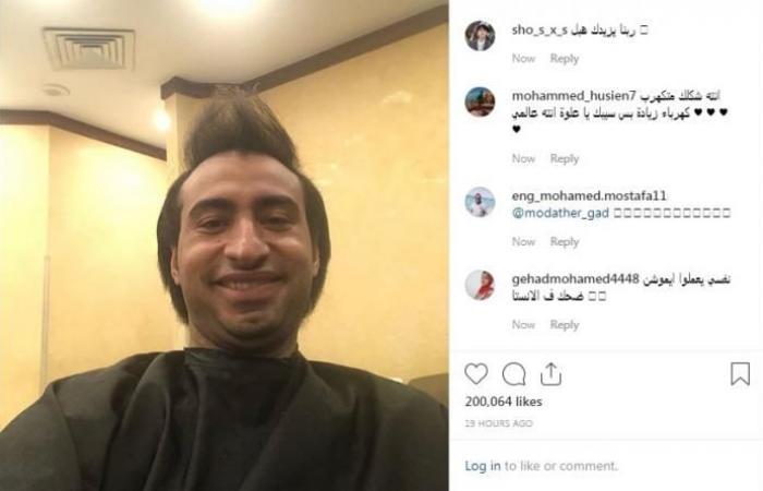 بالصور .. علي ربيع يفاجئ جمهوره بـ «حلاقة شعره» .. ومتابعوه : انت شكلك متكهرب كهرباء زيادة
