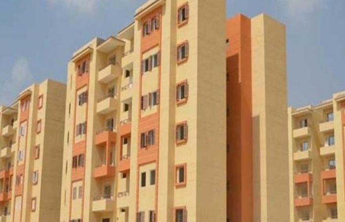 الخميس... آخر فرصة لحجز شقة بالإعلان الـ11 لإسكان محدودي الدخل