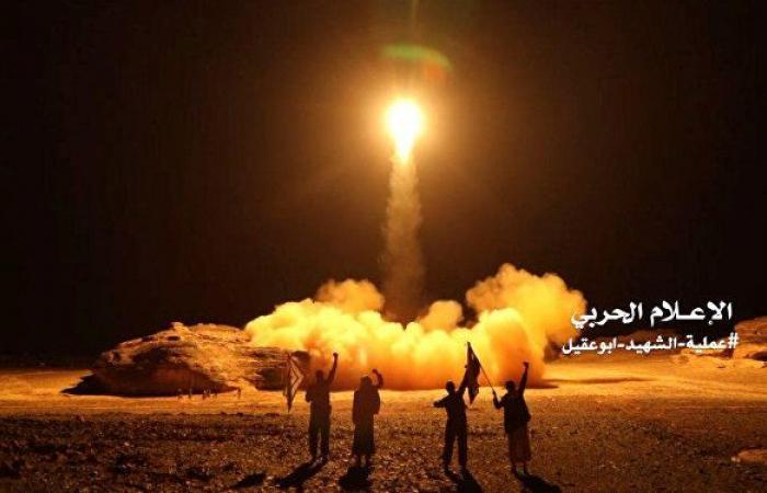 المتحدثة باسم البيت الأبيض: إطلاع ترامب على تفاصيل ضربة صاروخية على السعودية