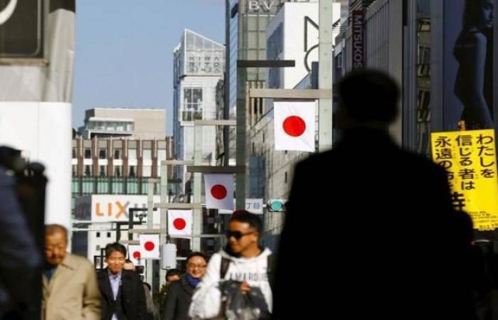 المركزي الياباني يُثبت السياسة النقدية ويحذر من تزايد المخاطر العالمية
