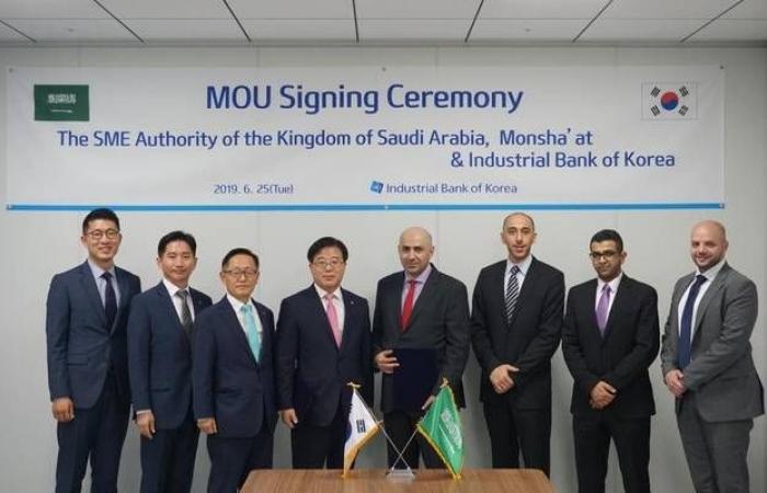 السعودية تتعاون مع كوريا الجنوبية لتأسيس بنك المنشآت الصغيرة والمتوسطة