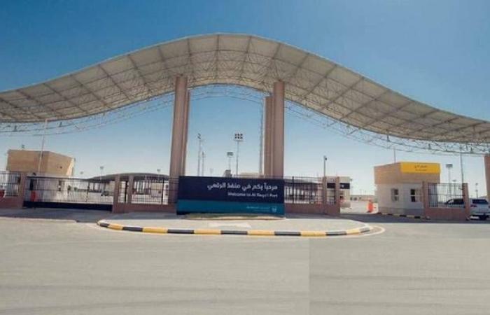 الجمارك السعودية: بدء تقديم الخدمات بمنفذ الرقعي بعد اكتمال الاشتراطات