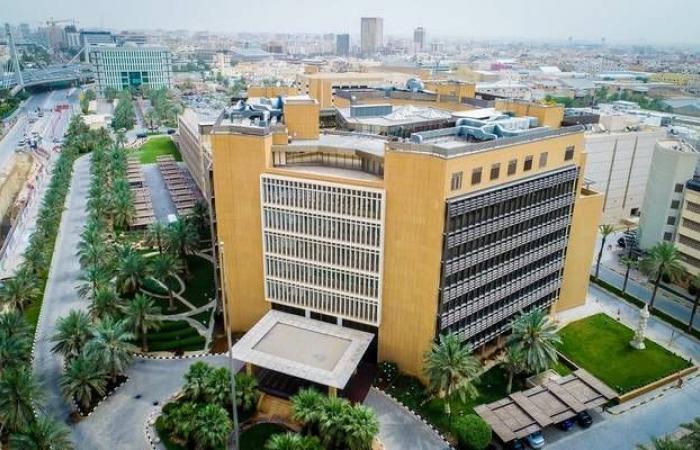 المالية السعودية: تسهيلات جديدة لدفع مستحقات القطاع الخاص