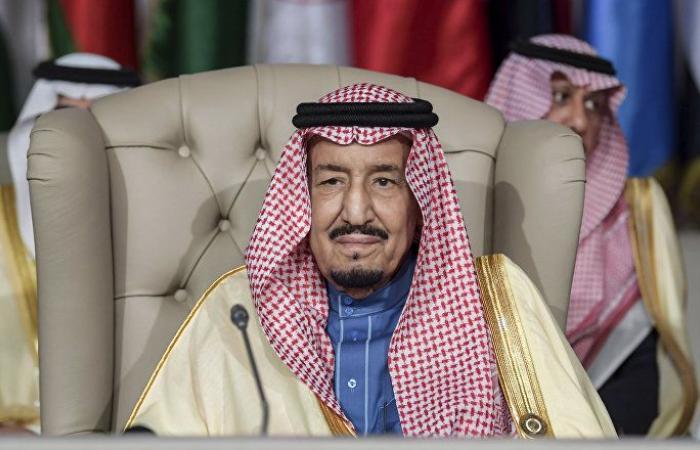 قرار من الملك سلمان بشأن رجل عمره 94 عاما (فيديو)