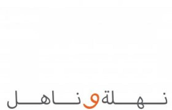 """إطلاق تطبيق القراءة المجاني """"أطفال المستشفى السلطاني"""" للأطفال في المستشفيات في سلطنة عمان"""
