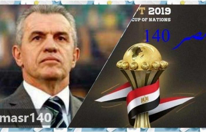 أسماء قائمة منتخب مصر 23 لاعب   لكأس الأمم الإفريقية تعرف على رقم تي شيرت كل لاعب