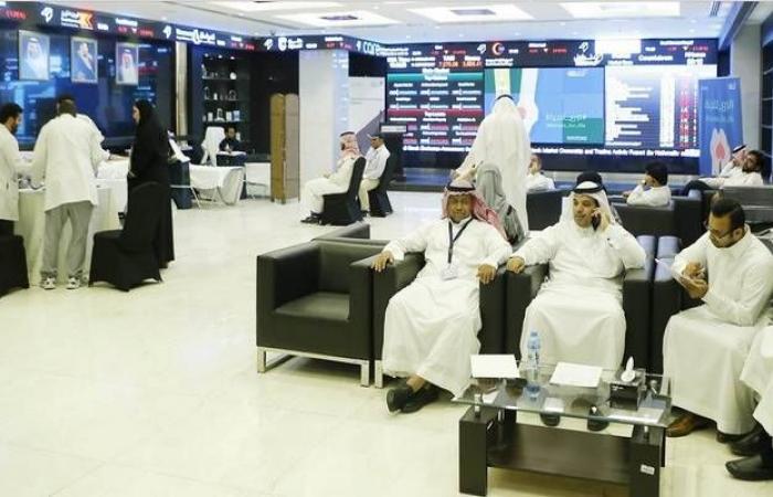 4 تغيرات متباينة بحصص كبار ملاك السوق السعودي