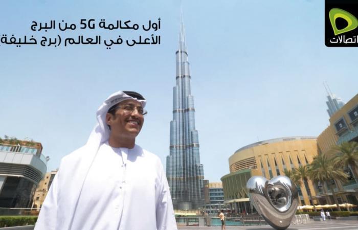 اتصالات تجري أول مكالمة 5G من أعلى برج في العالم