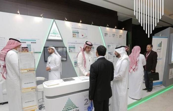"""الإسكان السعودية: 700 ألف وحدة مسجلة في """"إيجار"""""""