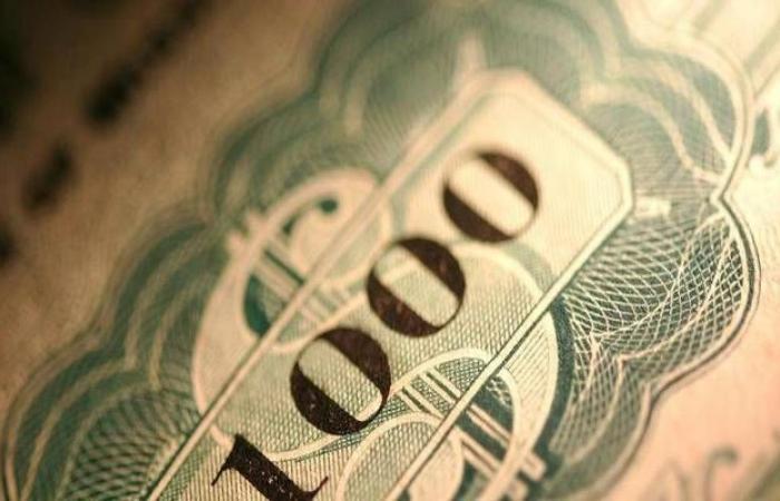 هبوط الدولار الأمريكي عالمياً في ترقب قرارات المركزي الأوروبي