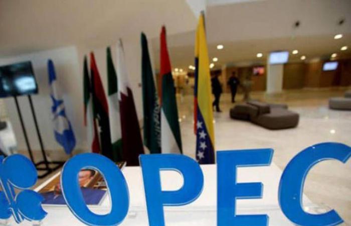 """اليوم.. """"أوبك بلس"""" تجتمع بأبوظبي لمراجعة وضع سوق النفط"""