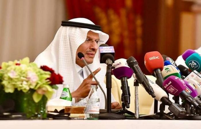 وزير الطاقة: حادث أرامكو عطّل 6% من إنتاج النفط العالمي