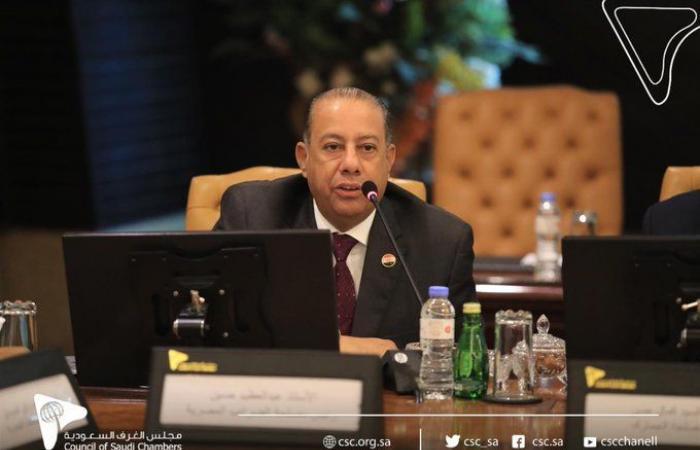 الغرف السعودية: مصر تشكل بُعداً استثمارياً وتجارياً هاماً للمملكة