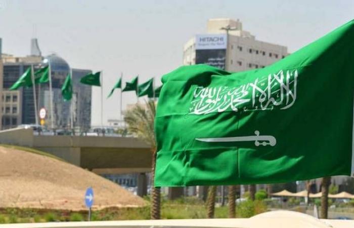 السعودية ترفع حيازتها من السندات الأمريكية 14 مليار دولار..خلال يوليو