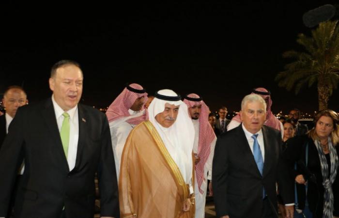 بالصور..وزير خارجية الولايات المتحدة يصل إلى السعودية في زيارة رسمية