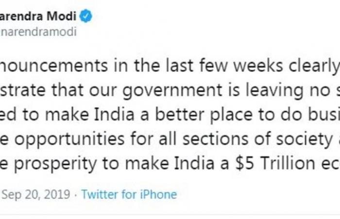 الهند تخفض الضرائب على الشركات لتعزيز الاقتصاد