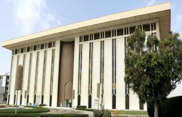 مؤسسة النقد السعودية تؤكد تمسكها بسياسة نقدية تحقق استقرار الأسعار