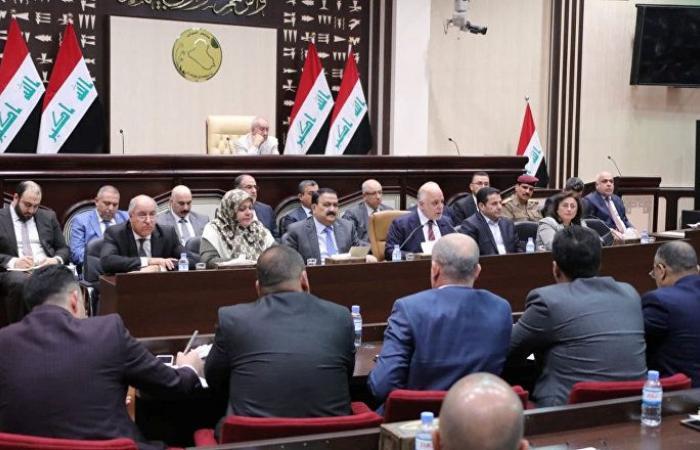 البرلمان العراقي يشكل لجنة لتقصي الحقائق بشأن صادرات نفط إقليم كردستان