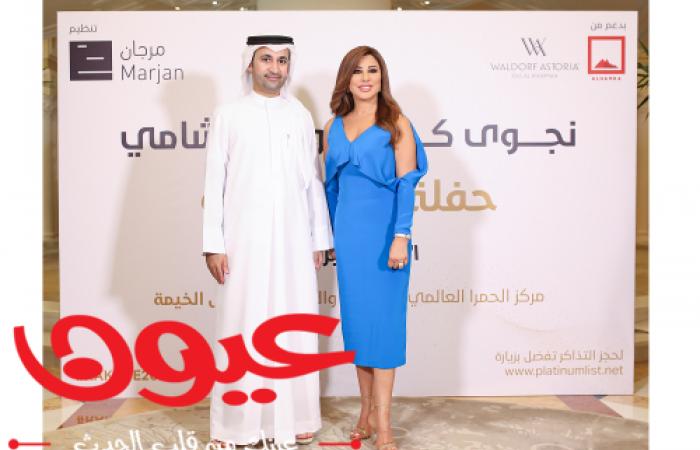 نجوى كرم ووليد الشامي نجما احتفالات رأس السنة الجديدة 2020 في رأس الخيمة