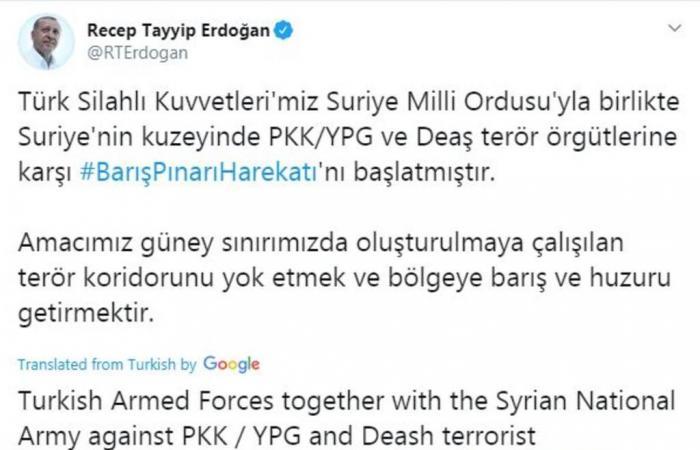 أردوغان يعلن بدء العملية العسكرية التركية في شمال سوريا