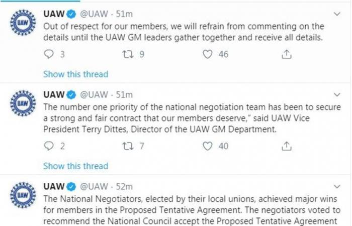 جنرال موتورز تتوصل لاتفاق مؤقت لإنهاء إضراب العمال
