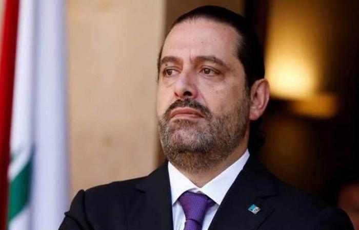 الحريري: لبنان يمر بظروف عصيبة..وأقدم حلولاً للأزمات منذ 3 سنوات