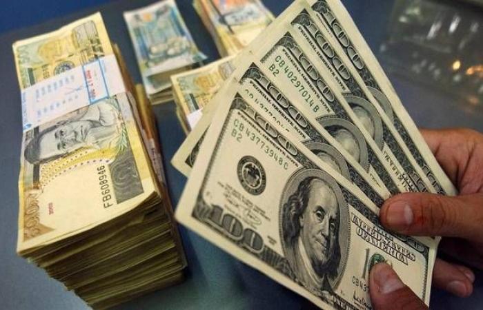 الفيدرالي يضخ 58.15 مليار دولار في الأسواق المالية